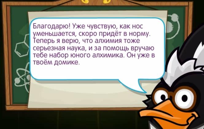 Гдз по Happy English 8 Класс Кауфман Happy English Учебник